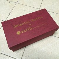 oriental traffic x earth, music ecology