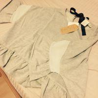 clothes from rakuten