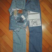 2 of LEVIS 511 Slim Fit Jeans, Blue Ston