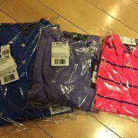 Ralph Lauren products:Neon Striped Cot