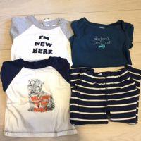 Gymboree baby clothing