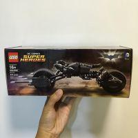 Lego Bat-Pod x1