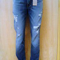 511™ Slim Fit Jeans 045111659