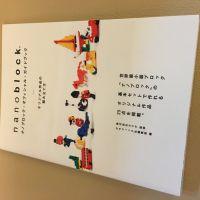 Book x 1pc