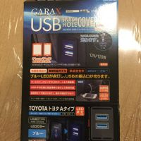 Car USB adapter