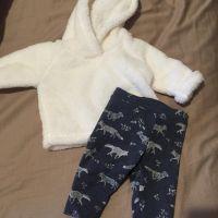 Old Navy Hoodie and Pants Set