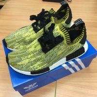 Adidas NMD Primeknit Camo Yellow