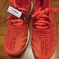 Ultra Boost Uncage