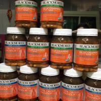 Blackmores Glucosamine Sulfate x 5 AUD14