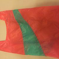 Bag X1