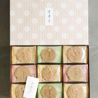 Keishindo Rice Crackers-54 pcs JPY5400
