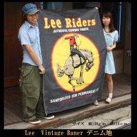 Lee Vintage Lee Denim Banner