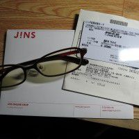 JINS AIR frame glasses with PC lens