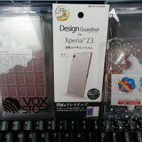 Xperia Z3 Phone case x 2機背貼 x 1