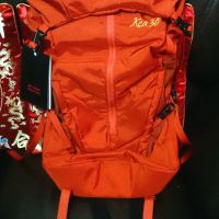 Backbag x 1pcs