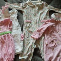 baby clothes x 1 package