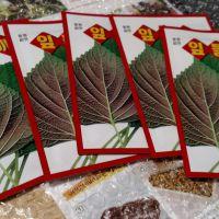 Sesame leaf  5 packs